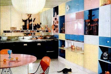 kitchen-1954